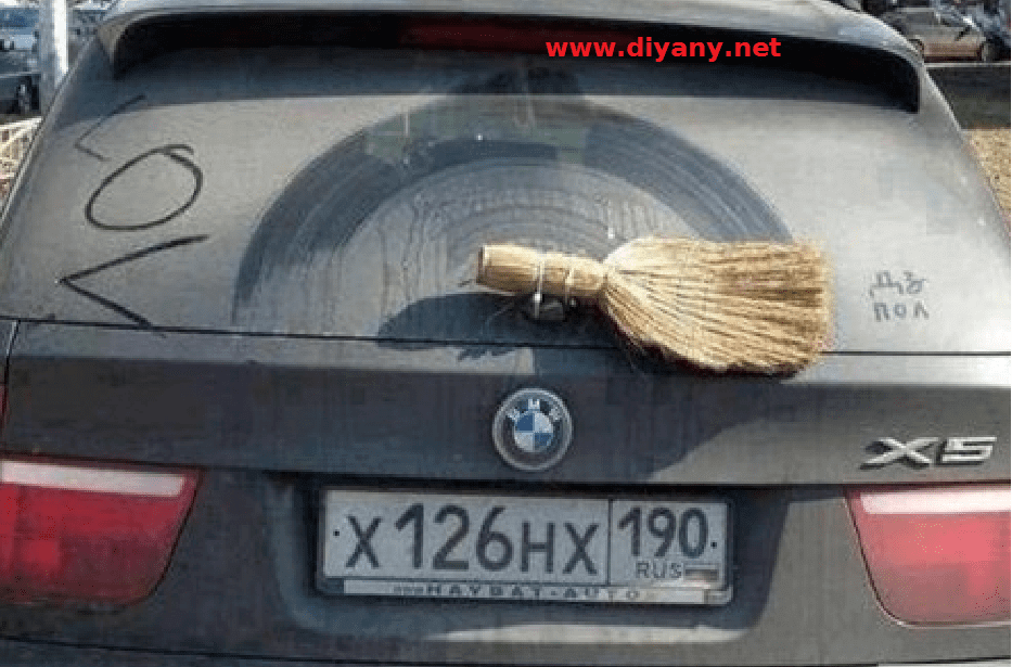 Funny pictures - the car's last towel